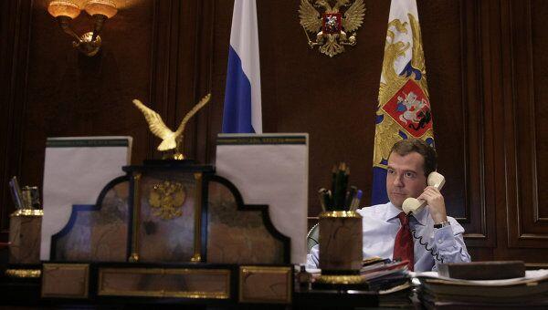 Президент РФ Д.Медведев провел телефонный разговор с президентом США Б.Обамой