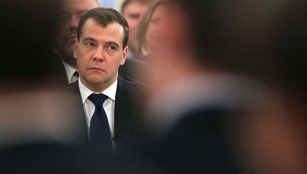 Президент России Дмитрий Медведев провел встречу с активом партии Единая Россия