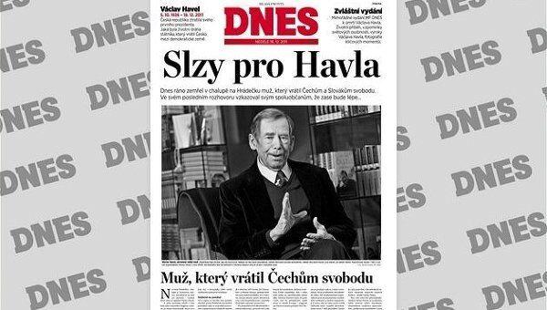 Экстренный спецвыпуск общенациональной чешской газеты Mladа fronta DNES, посвященный памяти Вацлава Гавела