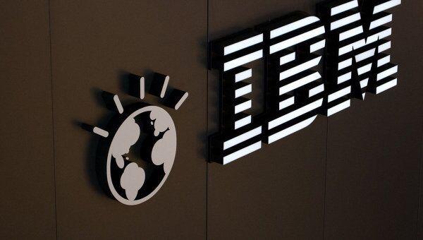 Логотип корпорации IBM. Архивное фото
