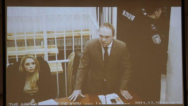 Судебное заседание по рассмотрению апелляции на приговор по газовому делу