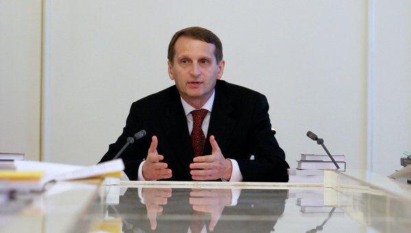 Руководитель администрации президента РФ Сергей Нарышкин
