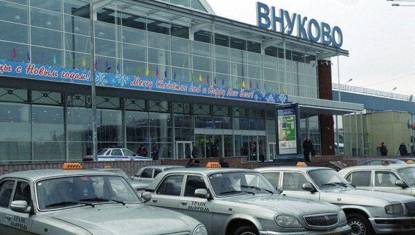 Аэропорт Внуково в Москве. Архив