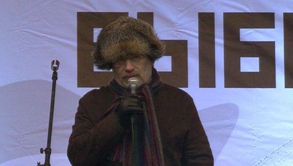 Акунин на митинге предложил название для нового общественного движения