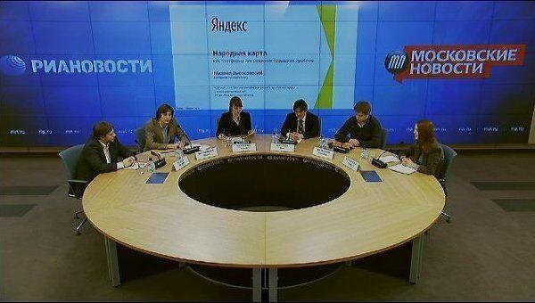 Москва онлайн: решение проблем города с помощью интернета