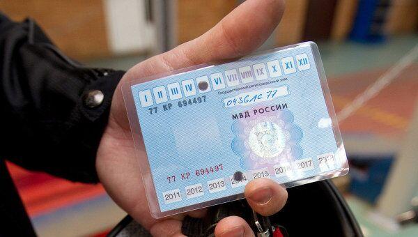 Работа пункта государственного технического осмотра автомобилей в Москве