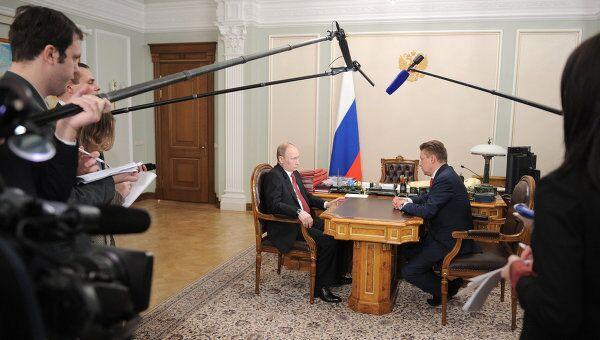 Встреча Владимира Путина с Алексеем Миллером