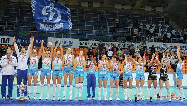 Волейболистки московское Динамо