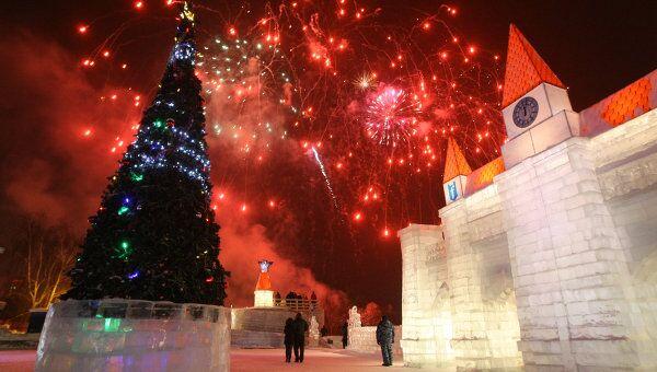 Новый 2012 год пришел в Россию