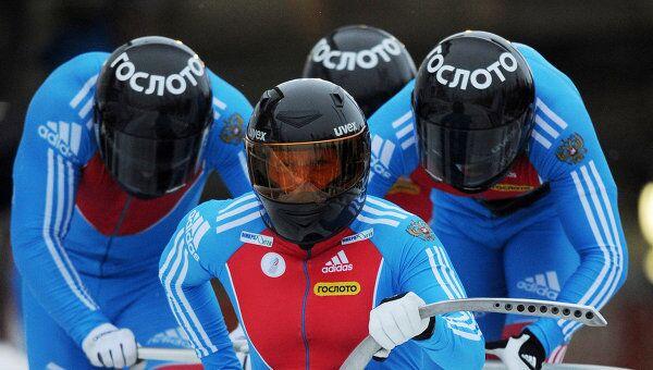 Российский экипаж