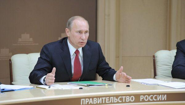 Премьер-министр РФ В.Путин провел селекторное совещание по оценке эффективности работы руководства регионов