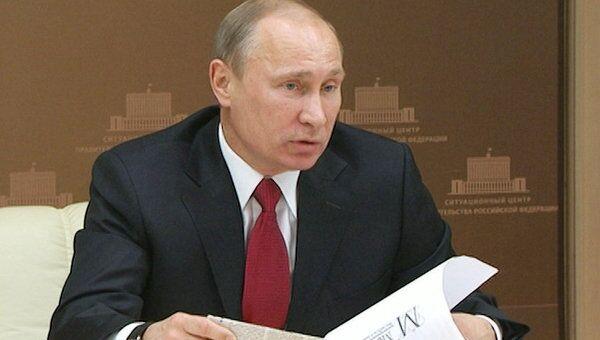 Путин велел губернатору Белых заканчивать отдых и разбираться с ЖКХ