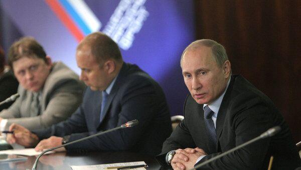 В. Путин провел встречу с представителями объединений рыболовства