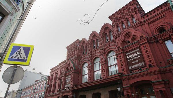 Московский академический театр имени В.Маяковского. Архивное фото