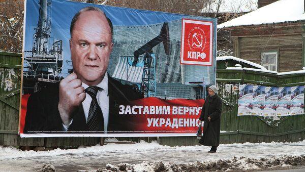 Агитационные плакаты российских партий в Нижнем Новгороде