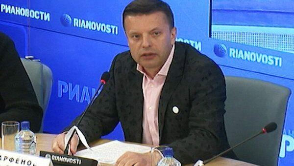 Парфенов назвал причины создания  Лиги избирателей