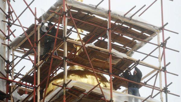 Реставрация храма. Архив