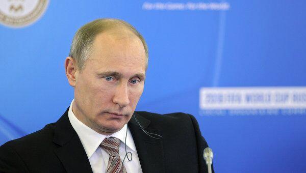 В.Путин встретился с представителями объединений футбольных болельщиков