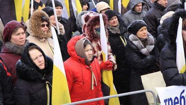 Митинг у гостиницы Украина