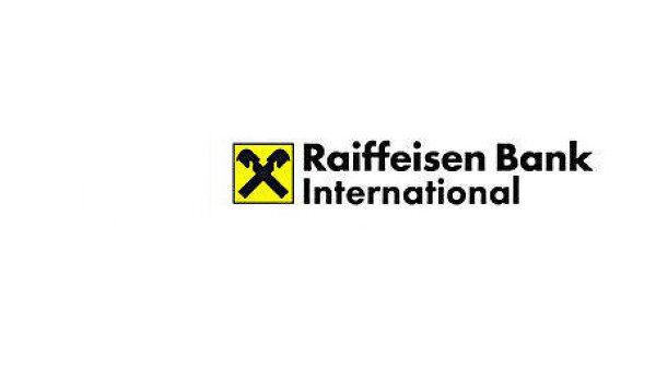 Логотип Райффайзенбанка. Архивное фото