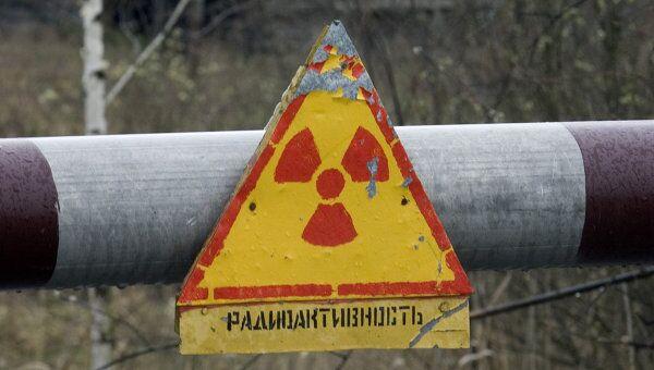 Зона отчуждения Чернобыльской АЭС в Гомельской области в Белоруссии