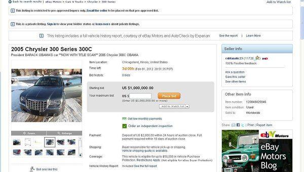 Скриншот страницы Ebay, где на продажу выставлен автомобиль Обамы