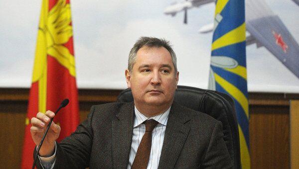 Рабочая поездка вице-премьера РФ Д. Рогозина в Воронеж