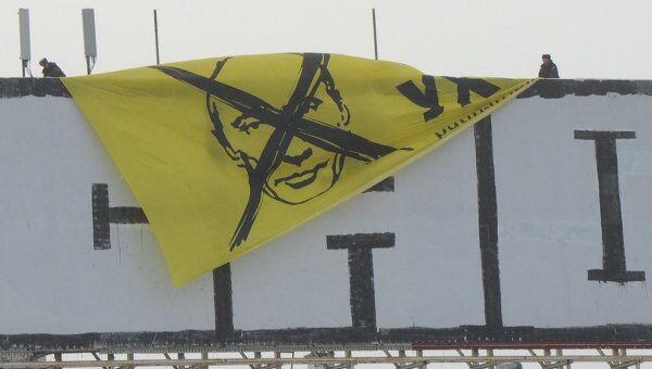 Полицейские снимают баннер, который был вывешен активистами оппозиционного движения Солидарность на Софийской набережной