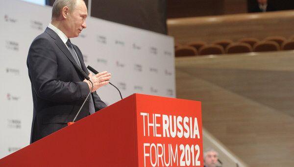 Владимир Путин на инвестиционном форуме Россия 2012 в Москве