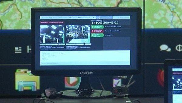 Сайт webvybory2012.ru начал работать за месяц до выборов президента РФ