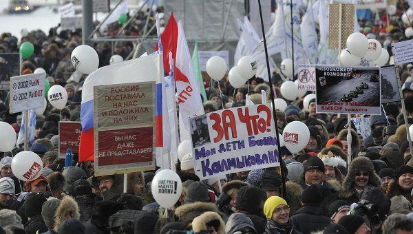 Митинг и шествие За честные выборы в Москве