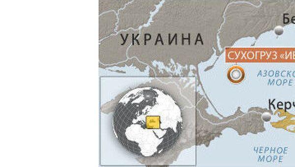 Сухогруз Иван Викулов горит в Азовском море