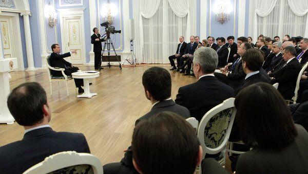 Встреча Д. Медведева с Общественным комитетом сторонников