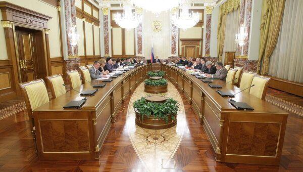 Заседание правительства ПФ. Архив