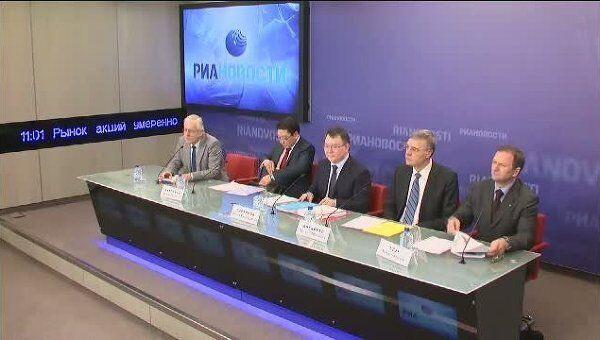 Презентация инвестиционного потенциала Республики Саха (Якутия)