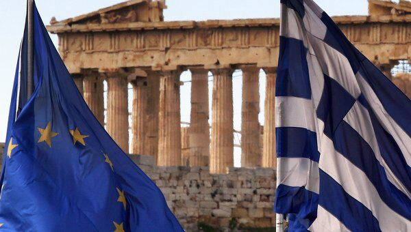 Греция. Архив