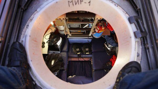 Глубоководный аппарат Мир-1