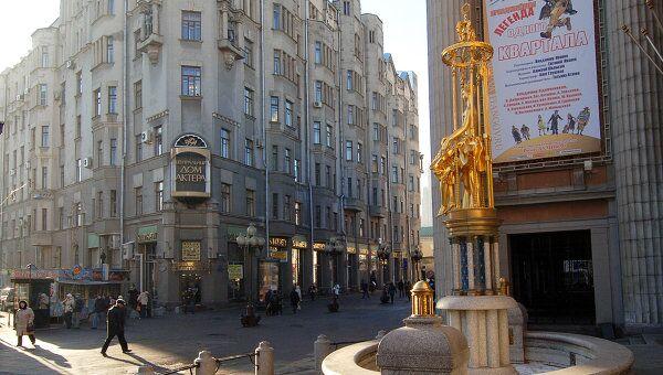 <p>Театр имени Е. Б. Вахтангова. Архив
