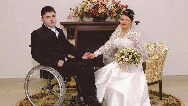 Счастливые молодожены семья Кривовых