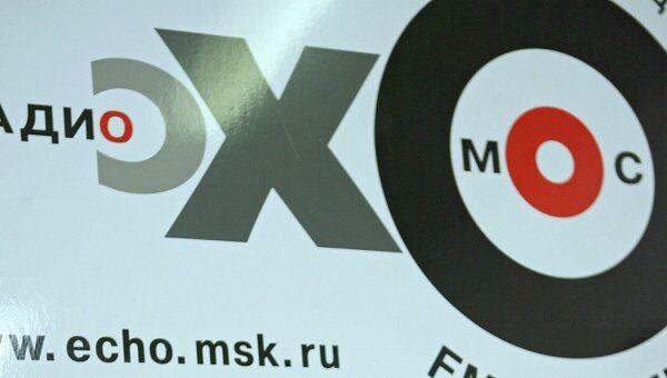 Андрей Луговой выступил в прямом эфире Эхо Москвы