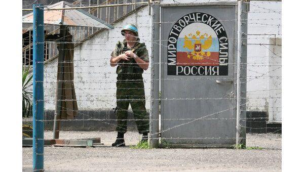 Контрольно-пропускной пункт российских миротворцев у реки Ингури (Абхазия, Гальский район)