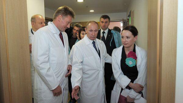 Премьер-министр РФ В.Путин посетил Центр детской гематологии, онкологии и иммунологии