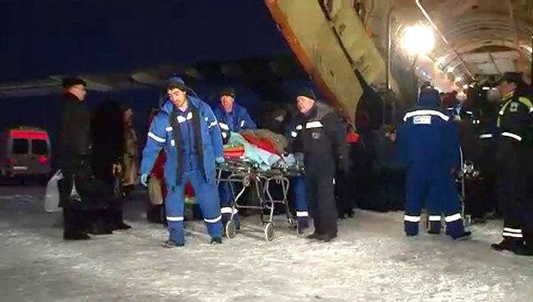 Раненых из Волгограда доставили в Москву. Видео из Раменского