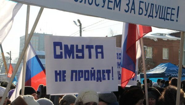 23 февраля, в День защитника Отечества, будет весело: кажется, защищаться Отечество будет от своих, как от чумы