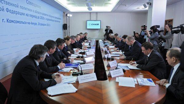 Премьер-министр РФ В.Путин провел совещание по развитию оборонно-промышленного комплекса РФ