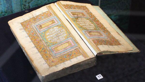 Рукописный коран 19 века