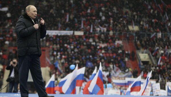 Премьер-министр РФ Владимир Путин на митинге Защитим страну!