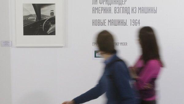 Открытие девятого московского фестиваля Фотобиеннале-2012