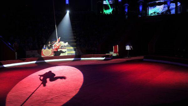 Цирковой номер. Архив