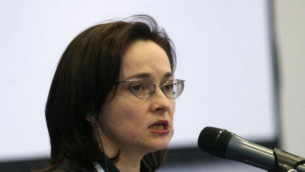 Эльвира Набиуллина. Брифинг по итогам ПМЭФ